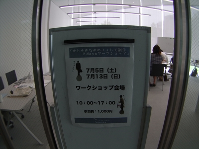 Sr8389704