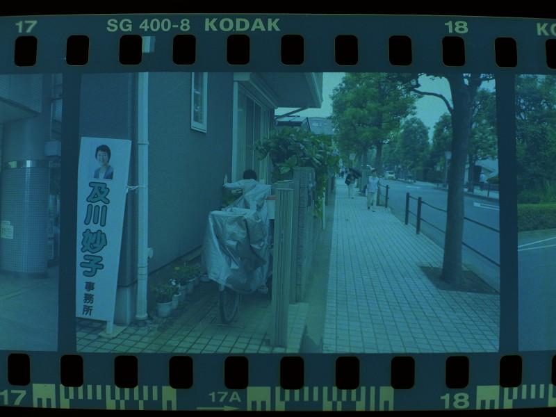 Sr8459680b
