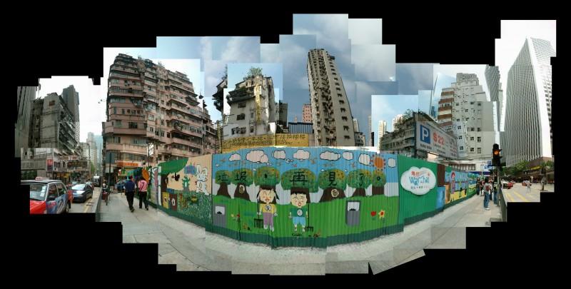 Shongkong2004b